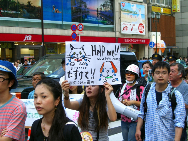 Shinjuku anti Nuke march, 9.11