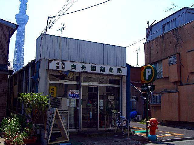 Hikifune